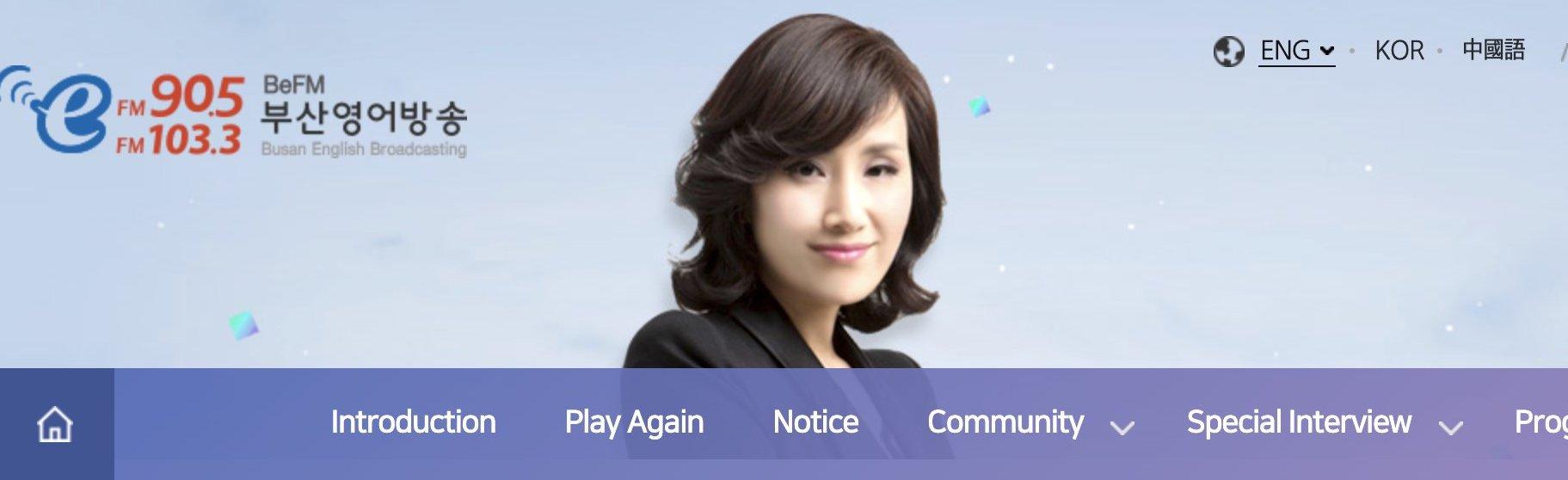 Busan website screenshot